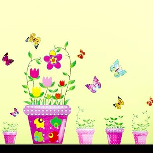 /1121-1585/bonsia-and-butterfly-wall-stickers.jpg