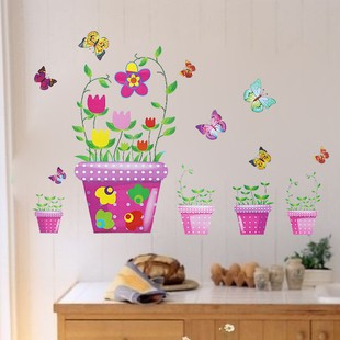 /1121-1586/bonsia-and-butterfly-wall-stickers.jpg