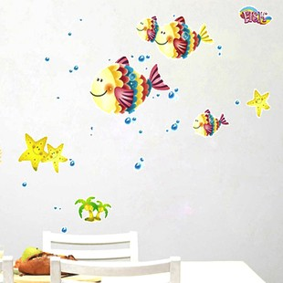/1143-1658/under-the-sea-wall-stickers.jpg
