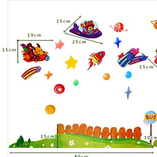 /1148-1675/space-paradise-wall-stickers.jpg
