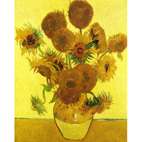 Sunflower Printed Canvas Art with Stretched Frame